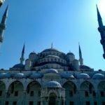 Отчет о путешествии в Турцию. Стамбул 07.03.2017 (56-Й ДЕНЬ ПУТИ)