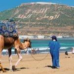 Отчет о путешествии в Марокко. Агадир 21.09.2017 (254-Й ДЕНЬ ПУТИ)