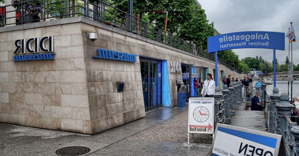 Что посмотреть в Берлине? Музей ГДР