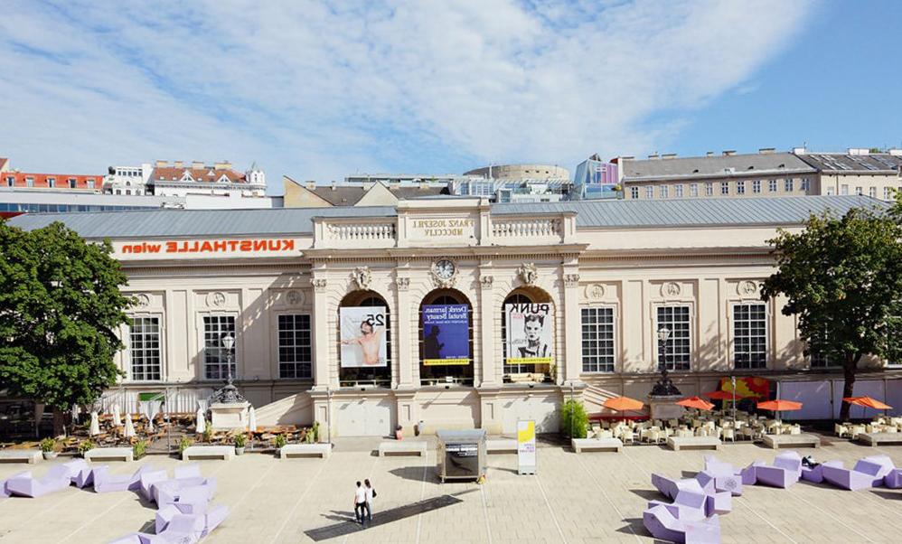 Что посмотреть в Вене? Выставочный зал «Кунстхалле»