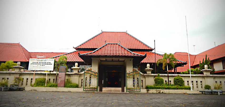Что посмотреть в Джокьякарте? Музей Сонобудойо