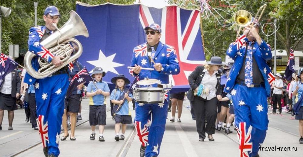Фестиваль Австралии
