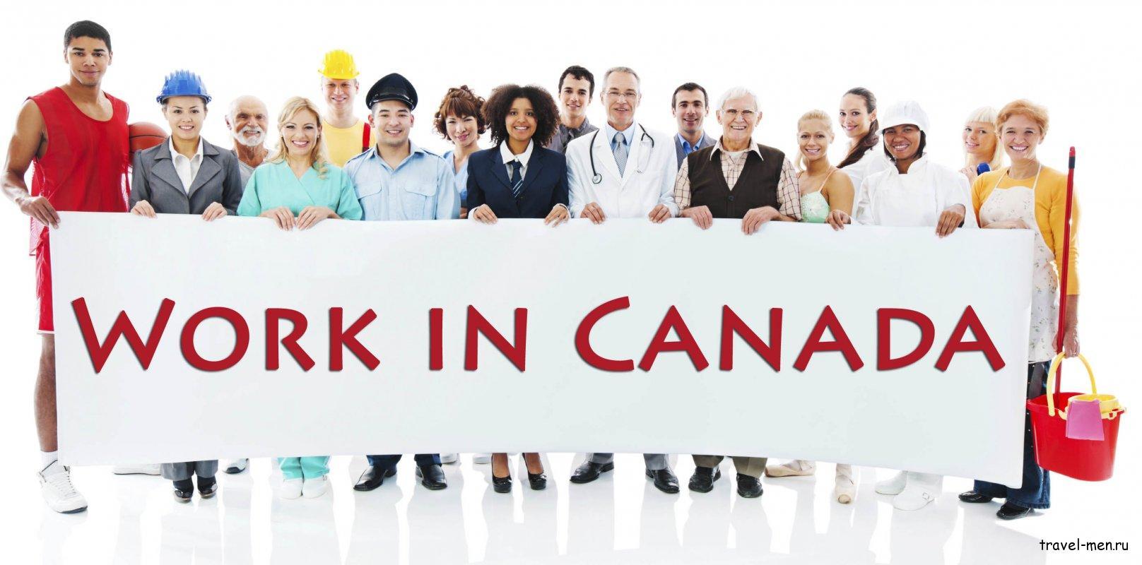 Как живут в Канаде