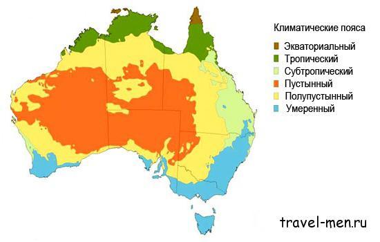 Зимняя Австралия