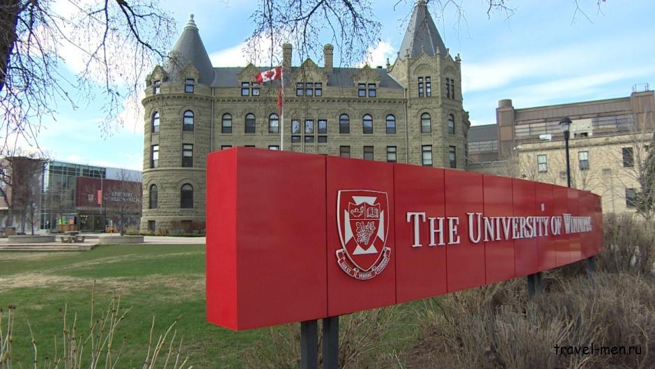 Университеты Канады