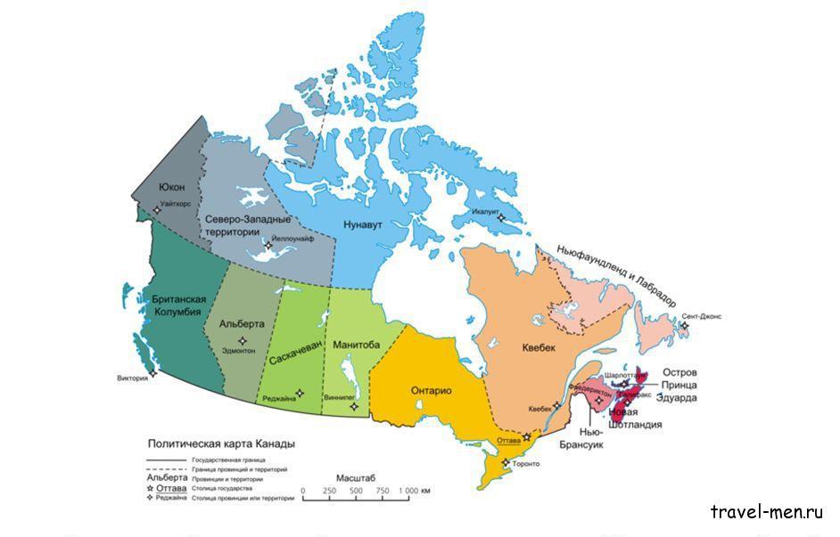 Провинции Канады