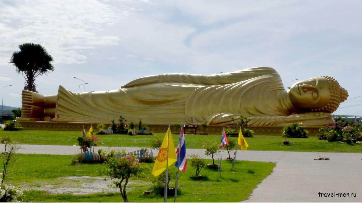 Что посмотреть в Сонгкхла? Статуя лежащего Будды