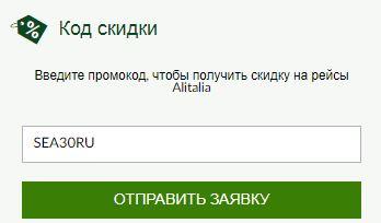 На Маврикий из Москвы