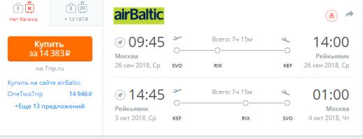 AirBaltic: из Москвы в Исландию