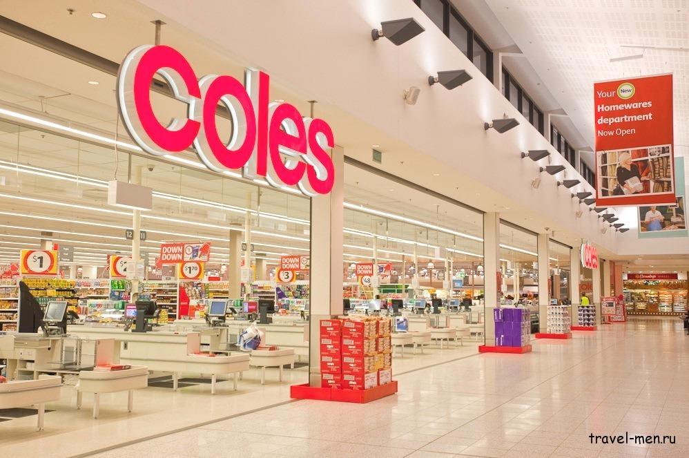 Магазины Австралии
