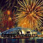 День Австралии: уникальная история торжества, удивительные особенности празднования