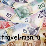 Доллары Канады