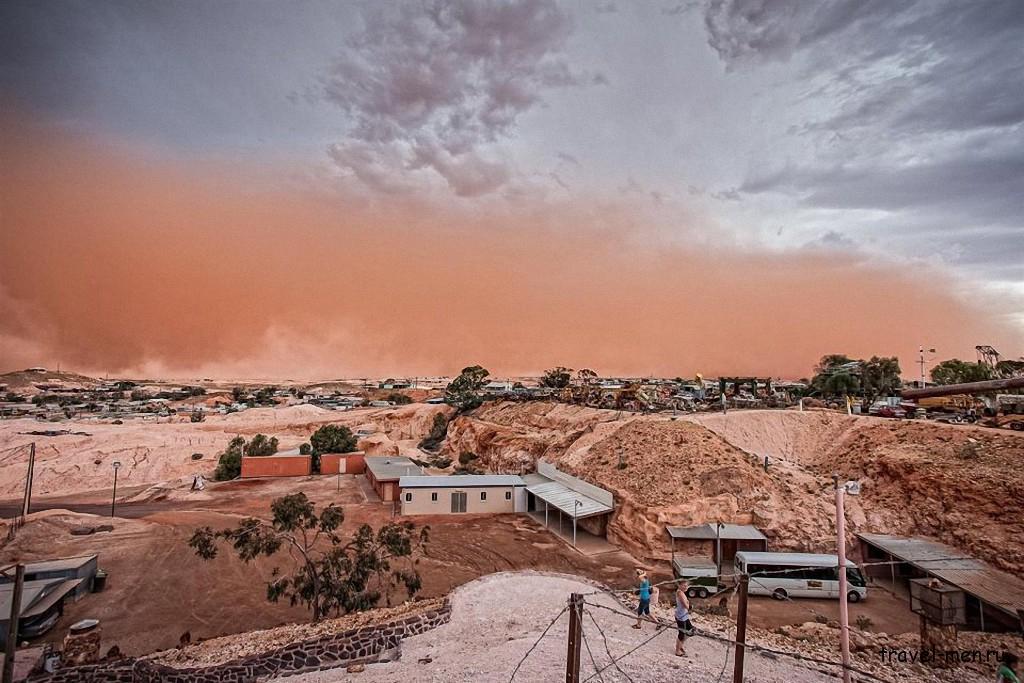 Город под землей в Австралии