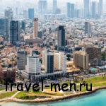 Turkish Airlines: из Питера в Израиль за 12700 рублей туда-обратно!