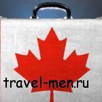Как переехать в Канаду? Советы для иммиграции
