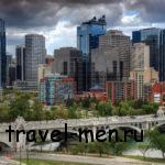 Город Калгари — важный энергетический центр Канады