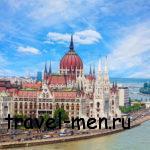 Всё просто! Минисборка из СПб 6400₽: Будапешт+Милан в декабре