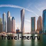 На неделю в Арабские Эмираты туром из Мск от 20500₽/чел.