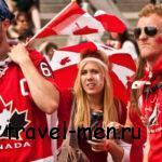 Этнический состав Канады