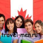 Обучение в Канаде. Программы образования