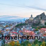Победа: авиабилеты в Тбилиси из СПб 4100₽ туда-обратно. Прямые рейсы