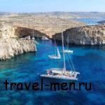 Прямые рейсы из СПб и Мск на Мальту от 10700₽ туда-обратно осенью