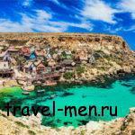 Прямые рейсы из СПб и Мск на Мальту от 11100₽ туда-обратно в октябре