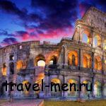 Прямые рейсы S7 из Москвы в Рим 7300₽ туда-обратно