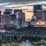 Штаты Канады: список административно-территориальных единиц