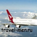 Сколько лететь из Москвы до Австралии: ряд ответов на один вопрос