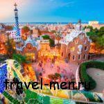 Петербург, как насчет Испании в конце лета?! Туры от 12300₽ за 3 ночи (завтрак+ужин)
