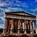 Aegean: дешево из Москвы в Афины в мае от 7700₽ туда-обратно