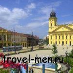 WizzAir: из Мск в Дебрецен от 3700₽ туда-обратно
