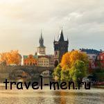Из Москвы в Прагу от 9600₽ туда-обратно. Дешевые билеты AirSerbia