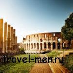 Прямые рейсы из Москвы в Рим за 7685 рублей туда-обратно