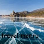 Летим на Байкал из Москвы за 7 тысяч рублей в обе стороны! Зимой!