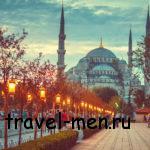 Двухместные номера делюкс в отеле 4* в Стамбуле всего за 260 рублей с человека!