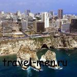 Перелеты в Бейрут из Москвы за 11300 рублей в обе стороны
