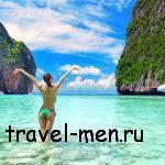 Etihad: полеты из Москвы в Таиланд за 24800 рублей туда-обратно