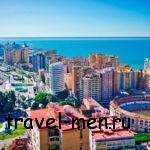 Прямые перелеты из Москвы в Малагу (юг Испании) за 10600 рублей в обе стороны