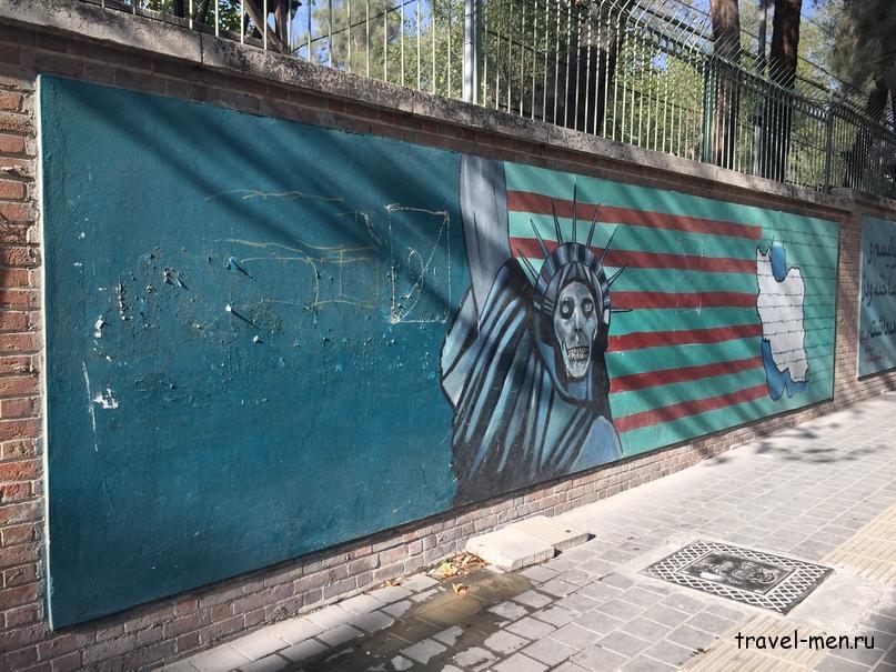 Путешествие в Иран. Бывшее посольство США в Тегеране