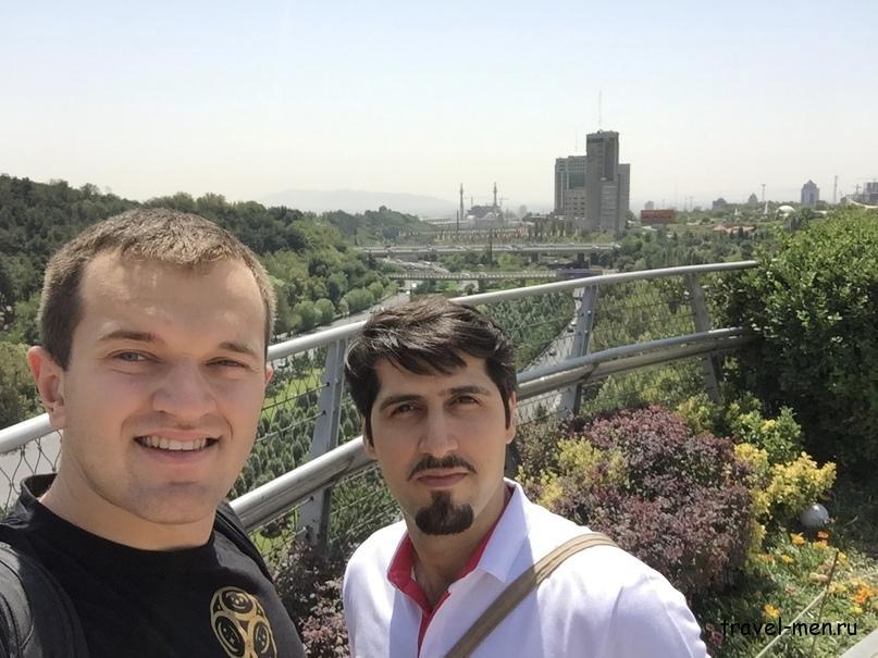 Путешествие в Иран. Вид с моста