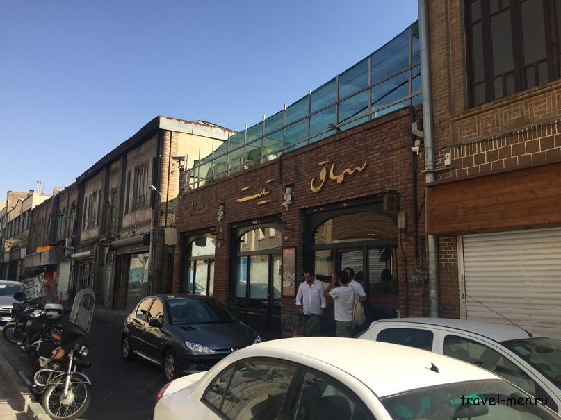 Путешествие в Иран. Ресторан где подают самый вкусный Дизи