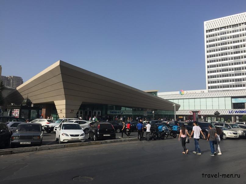 Остановка в Баку. Центральный вокзал Баку
