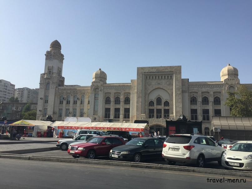 Остановка в Баку. 1