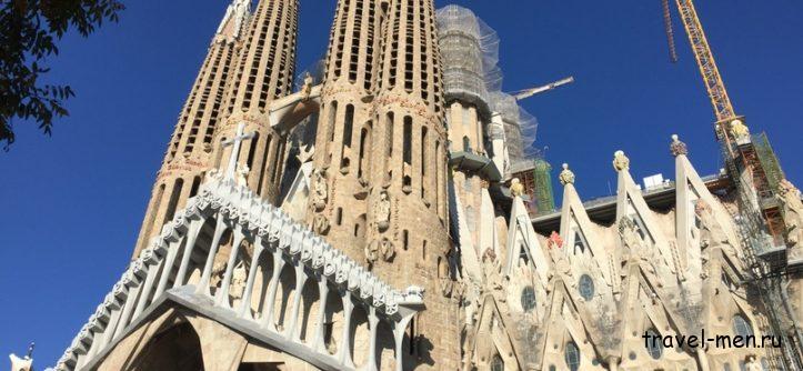 Барселона. Сказочно красивый город. Базилика Святого Семейства (Sagrada Familia)6