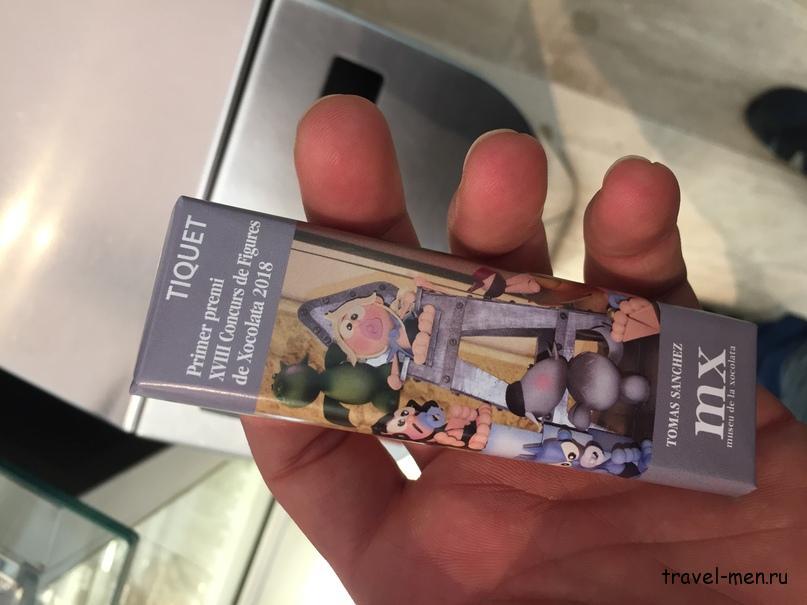 7.12.2018 Барселона. Музеи Билет в музей Шоколада