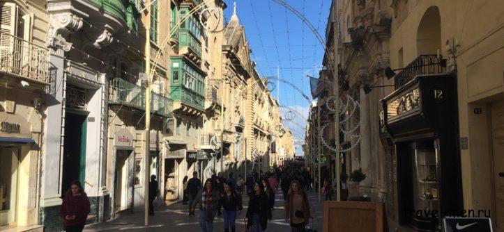 Путешествие продолжается на Мальте. Что интересного на таинственном острове? Валетта2
