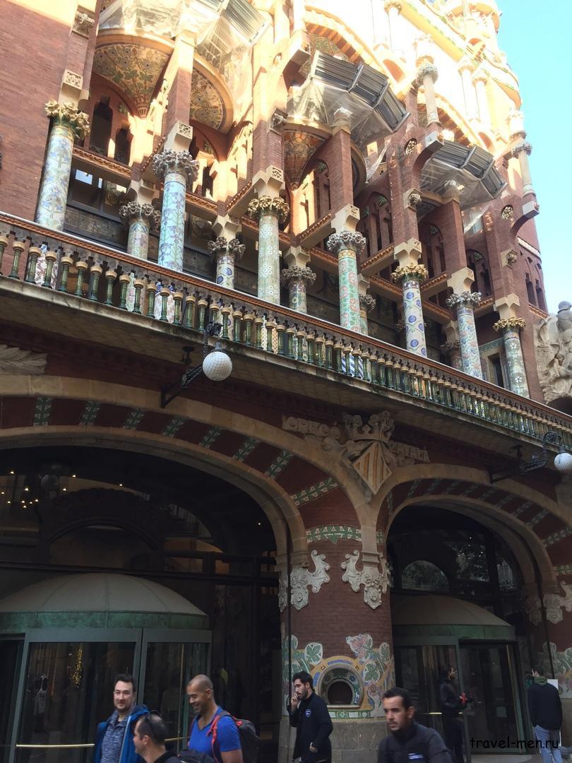 7.12.2018 Барселона. Музеи Дворец Музыки в Барселоны