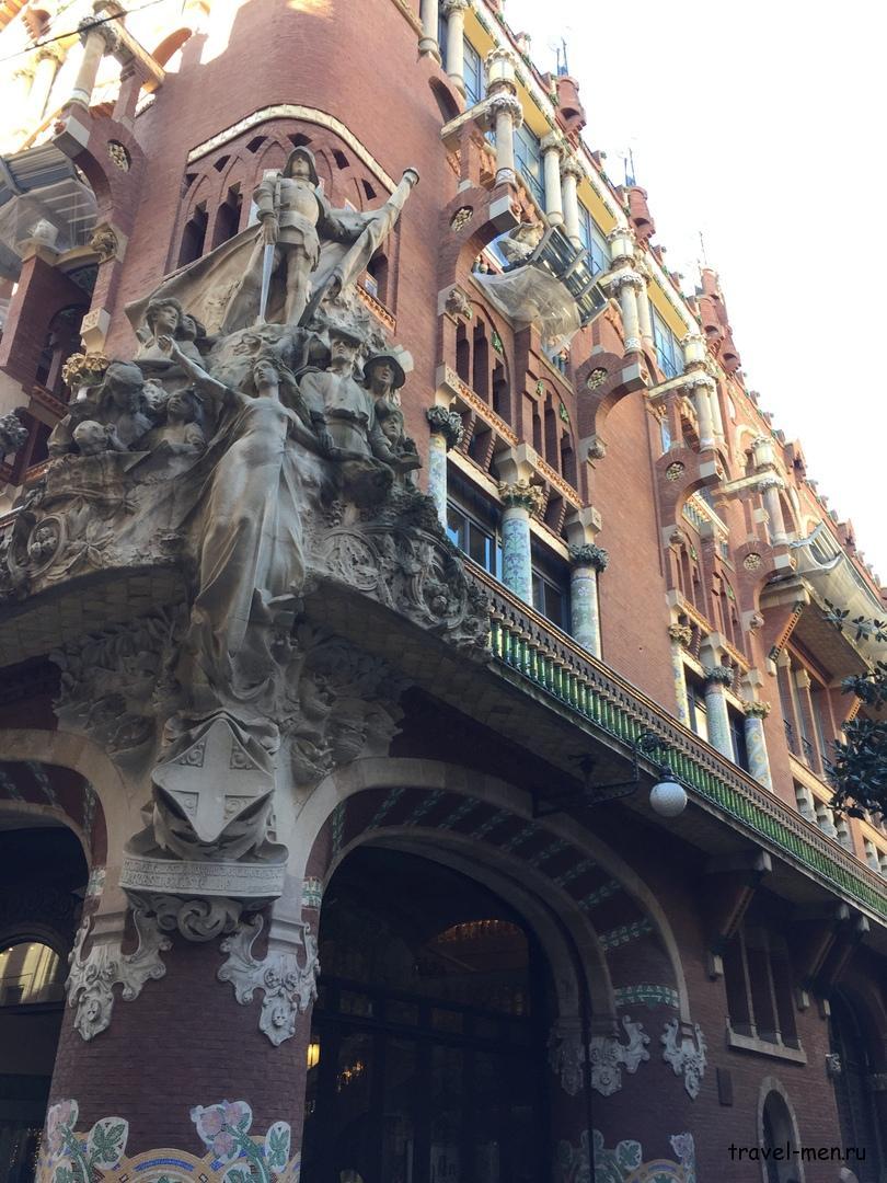 7.12.2018 Барселона. Музеи Дворец Музыки в Барселоны2